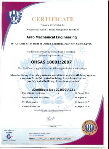 certificates certificate mechanical engineering mech arab industrial engineers