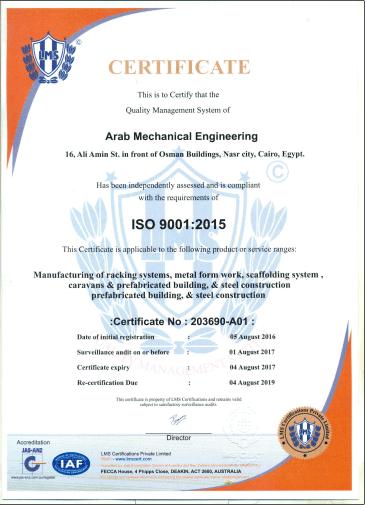 certificates mechanical engineering arab industrial